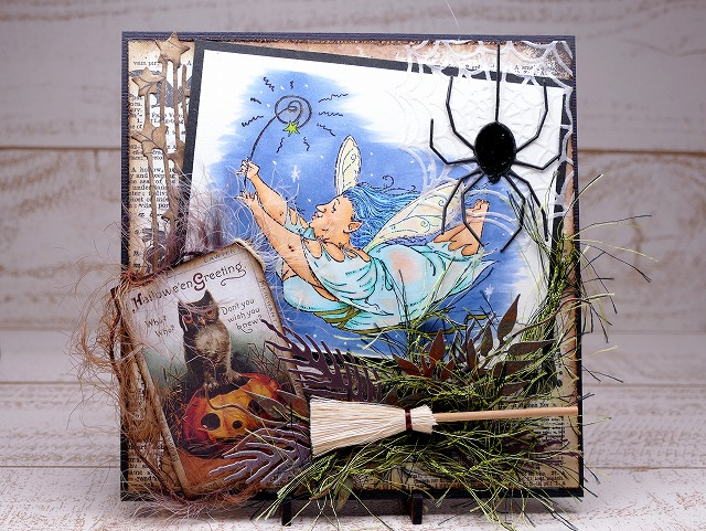 Penny Black - Magical Day Halloween Card