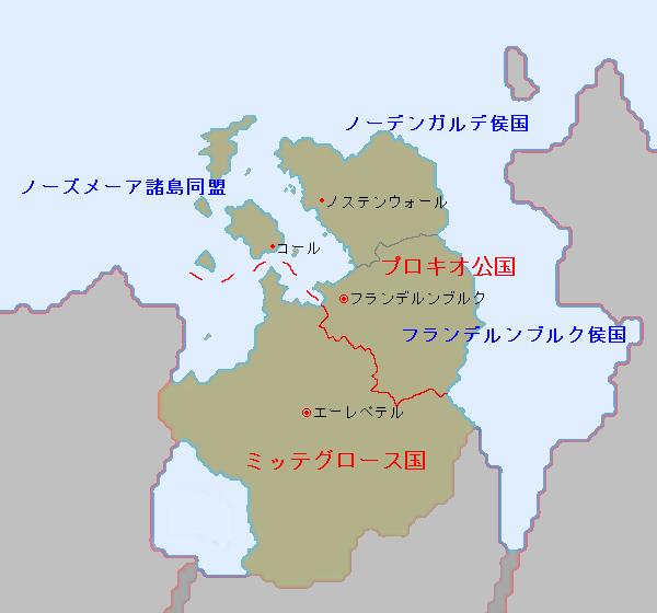 プロキオ地図 構成国、国名あり(加工)