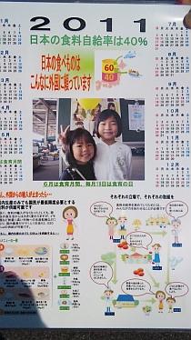 20101121_1671929.jpg