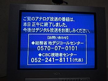 20110724_2254291.jpg