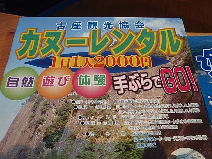 20110815_2290713.jpg