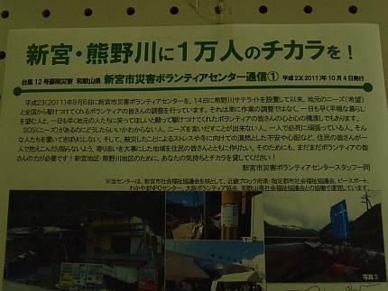 20111011_2384640.jpg