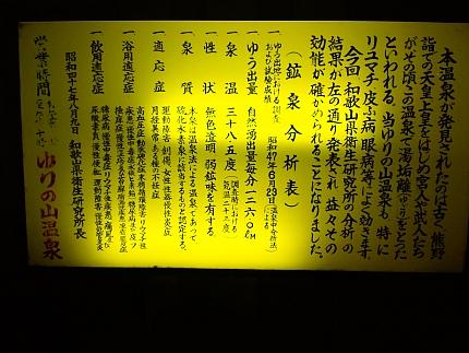 20111225_2484850.jpg