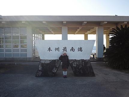 20111225_2484851.jpg