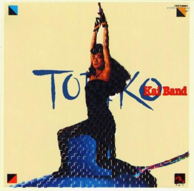 kaiband-toriko_convert_20160502191010.jpg