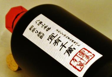 yoroshikusenmanK_convert_20160807185437.jpg