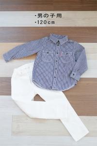 120cmストライプシャツ男