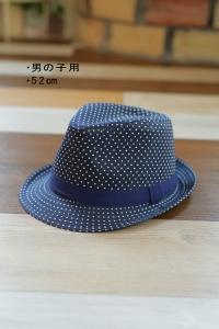 帽子52センチ