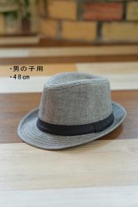 帽子48センチ