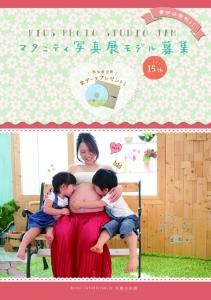 01表紙blog