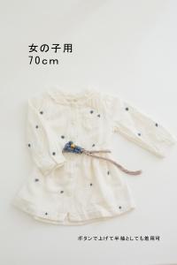女洋服0052