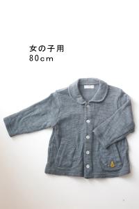 女洋服0053