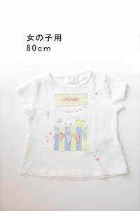 女洋服0054
