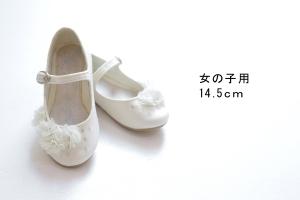 くつ女の子用 (4)