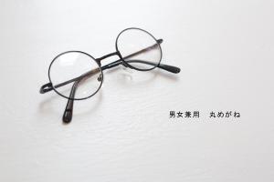 こもの0058