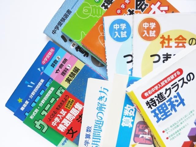 サピックス中学入試分析会2