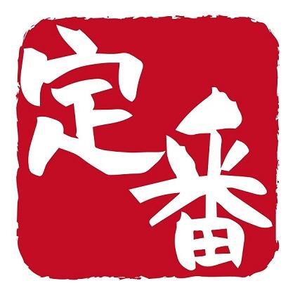 漢字ドリル定番陰山