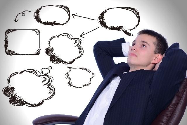 思考力国語力を高める