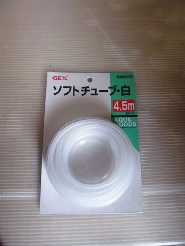 P1050233_R.jpg