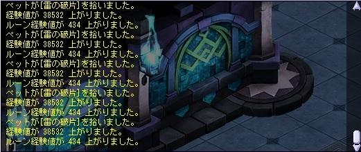 01_修練E