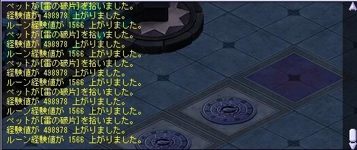 02_20倍芋