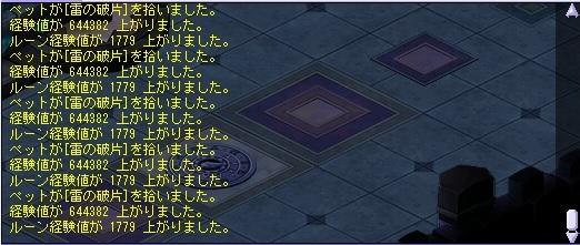 04_CB激修練