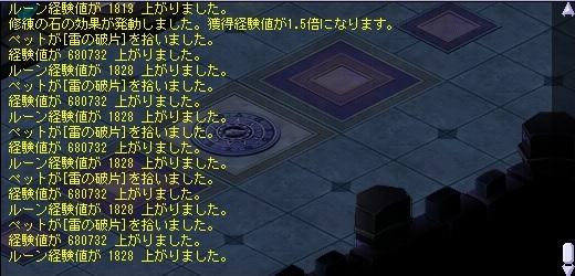 06_TWパッケージ修練