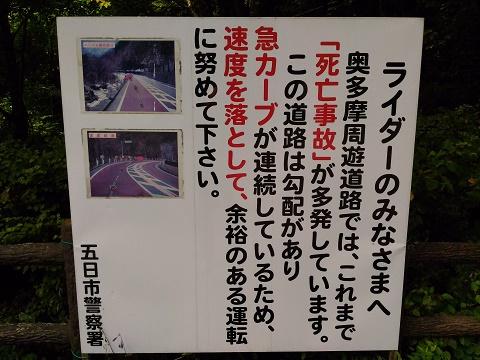 P_20160817_104944.jpg