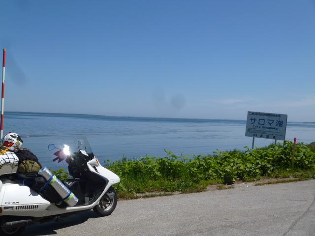 723サロマ湖