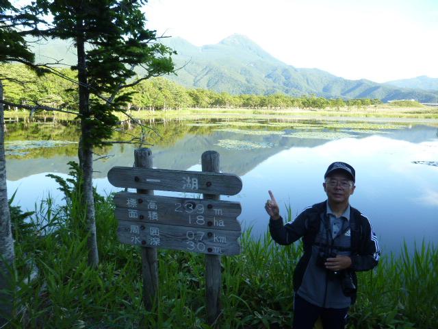 7241湖