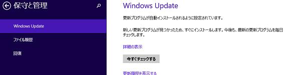 WindowsRT TR