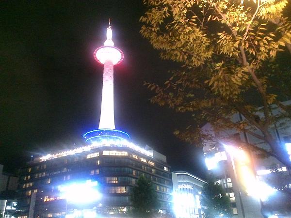 京都駅前京都タワー