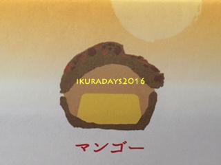 20160607_oyatsu3.jpg