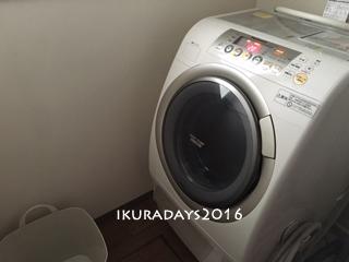 20160721_sentaku.jpg