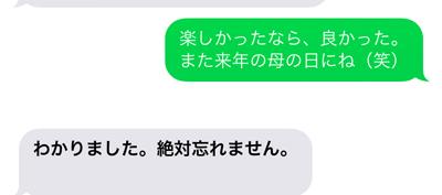 20161013_mail2.jpg