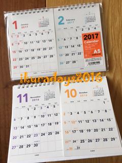20161025_カレンダー