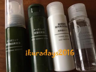 20161025_無印1