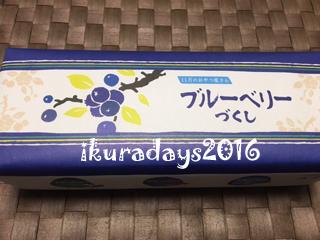 20161108_11oyatsu_1.jpg