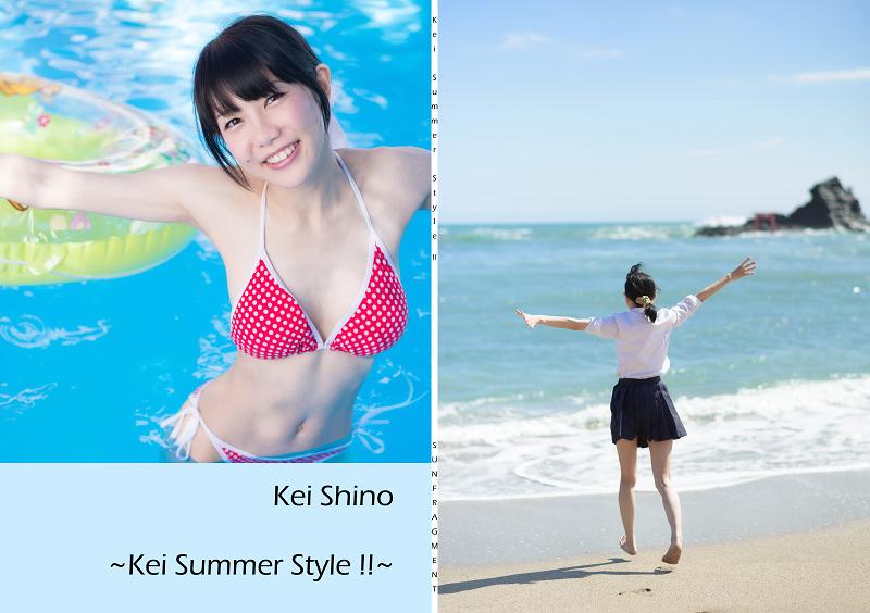 ksm2_hyoshi2.jpg