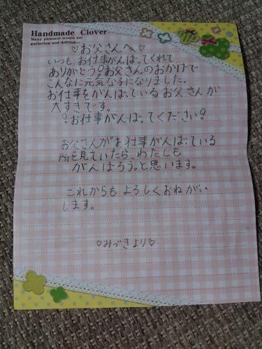 DSC_0751_20160620175726aa6.jpg