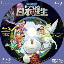 DVD/BDラベル 映画ドラえもん ...