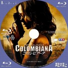 コロンビアーナBD