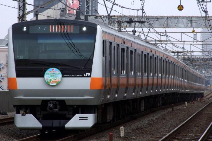 DSCF9356.jpg