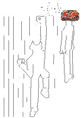 天破昇竜拳