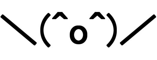 \(^o^)/大