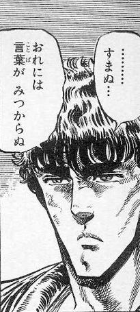 kensumanu.jpg