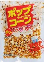 poptcorn.jpg