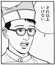 soreijou_20160601211758df4.jpg