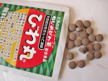 脂肪、糖質、塩分の吸収を抑える【ねじめびわ茶】1L、30円以下、安くて美味しいから続けやすい!
