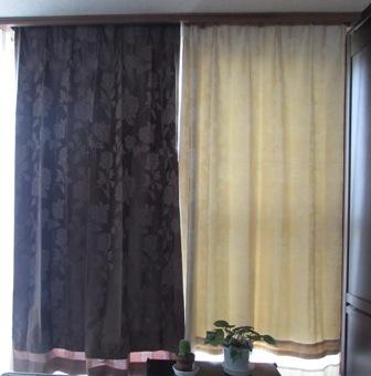 色違いのカーテン
